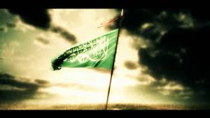Muslim Flag Muslim Flag Youtube