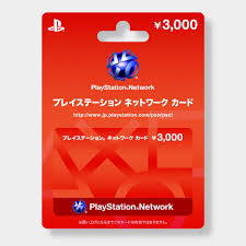 playstation gift card 10 instant delivery itunes japan psn gift cards japan codes