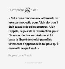 mariage islam 25 parasta ideaa pinterestissä hadith mariage islam coran