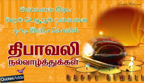 Wedding Wishes Kavithai In English 100 Wedding Wishes In Tamil Anniversary Wishes For Friend