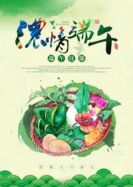 dragon boat festival poster china psd file free download free