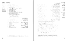 mishkan t filah a reform siddur mishkan t filah for the house of mourning