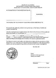 dosh p u0026p subpoenas and letters requesting documents