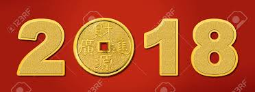 new year gold coins 2018 new year gold lucky coin and golden numbers to