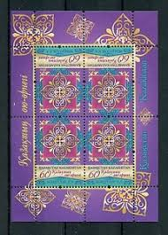 kazakhstan 2016 mnh kazakh ornaments 4v m s design patterns sts
