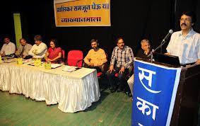 ca students kolhapur