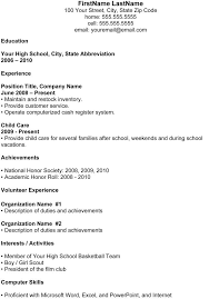 Resume Samples For College Student by High Resumes Resumes For College Students 2015