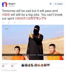 Japan Memes - japan fights back at jihadi john with memes daily mail online