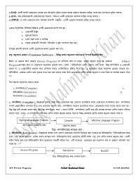 100 surgical consent form template jehovah u0027s witnesses