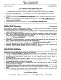 Best Technical Support Resume Example   LiveCareer Template net