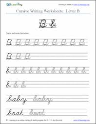 free cursive worksheets just what my kids actually asked for