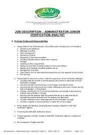 Data Quality Analyst Job Description Analyst Job Duties Resume Cv Cover Letter