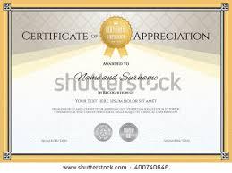 certificate appreciation template movie film stripe stock vector