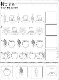 free thanksgiving patterns cut and paste thanksgiving pictures