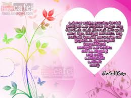 183 cute love quotes in tamil page 15 of 21 tamil linescafe com