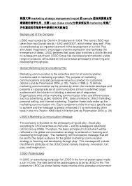 marketing strategy mangement report的sample适合英国商业管理课程的