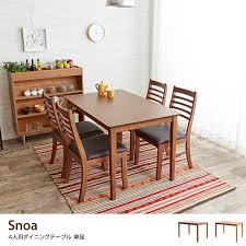 kagu350 rakuten global market table kagu350 rakuten global market snoa dining table dining tables