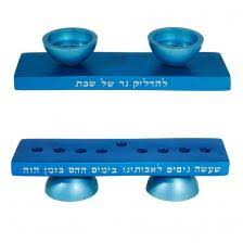 travel menorah menorah menorahs travel menorah mini menorah small menorah