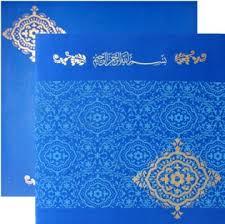 muslim wedding cards muslim wedding invitations wedding cards shubhankar