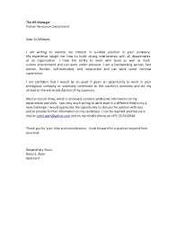 good cover letter dear human resources 76 for your simple cover