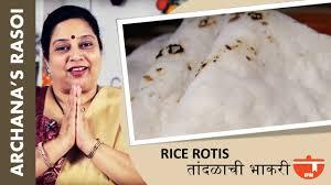 rice chakli recipe ifn ifn tandlachi bhakri rice rotis by archana how to rice ki roti
