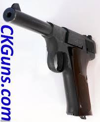 the yankee guns for sale on gunsinternational com
