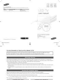 download hudson pjt training manual samsung top load washer wa456