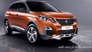 peugeot suv concept the suv 2018 peugeot 3008 all new concept youtube