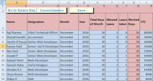download salary sheet excel template exceldatapro
