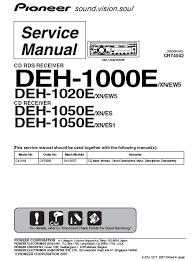 pioneer deh 1000 wiring diagram pioneer deh p3000 wiring diagram