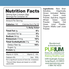 purium power shake power shake original 30 servings sagecenterorganics