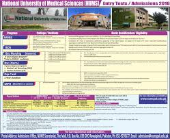 national university of medical sciences nums mcat entry test 2016