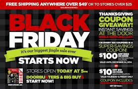 black friday slow cooker jcpenney black friday deals are live free tastes good