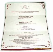 marriage quotes for wedding invitations indian wedding invitation quotes lake side corrals