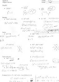 Simplifying Radicals Worksheet Algebra 1 Algebra Ii Mr Shepherd U0027s Pasture