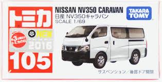 tomica nissan takara tomy tomica 105 nissan nv350 caravan 858386 plaza japan