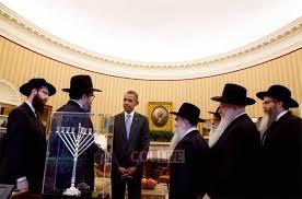 bureau du chabbat chlouhim com une délégation habad à la maison blanche à l occasion