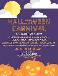 halloween carnival all things malibu