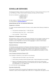 Embassy Letter From Bank Bank Guarantee Application Letter Format Image Collections