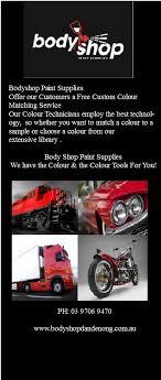 paint supplies promotion