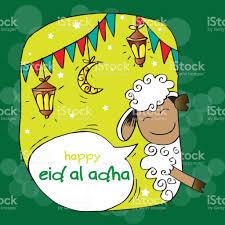 Eid Invitation Card Muslim Festival Eid Al Adha Invitation Card Stock Vector Art