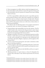 division and classification essay samples 4 existing approaches for assessing safety management systems page 85