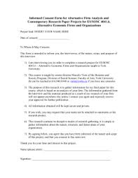 sample consent form for online surveys