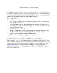 Cover Letter For Teachers Letter Of Recommendation For A Teacher Template Resume Builder