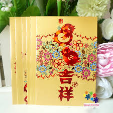 hello new year envelopes aliexpress buy new year birthday new house thicker relief