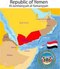 Map Of Yemen Yemen Images U0026 Stock Pictures Royalty Free Yemen Photos And Stock