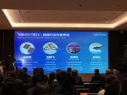 nuxe si鑒e social 一线 飞猪在线签证中心上线11个新国家支持线上递交资料 科技 腾讯网