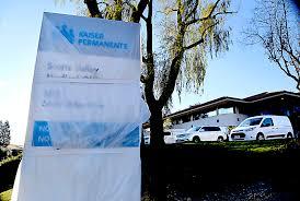 Kaiser San Jose Map Kaiser Permanente Now Open In Santa Cruz County