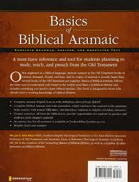 basics of biblical aramaic complete grammar lexicon and