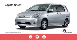 toyota dealer japan the toyota raum a darling on uganda u0027s streets car from japan